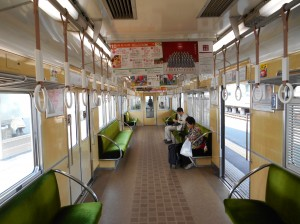 Inside Hankyu train