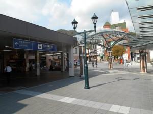 Minoh Station