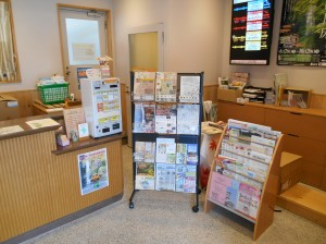 Inside the tourist Information Box