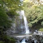 Minoh falls picture