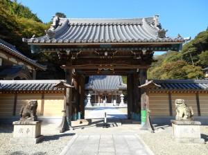 Ryuanji Temple