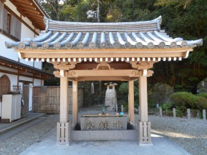 A place for ritual cleansing of hands and mouth with water in Ryuanji Temple