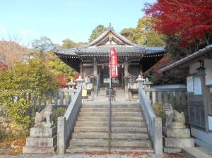 Saikouji Temple 1