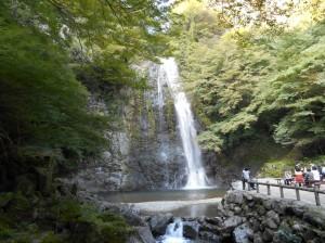 Minoh-Falls